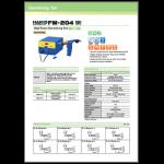 Hakko soldering & desoldering catalog